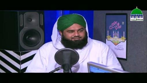 Naghmat E Raza Ep 24 - Sarwar Kahon Kay Malik O Mola Kahon