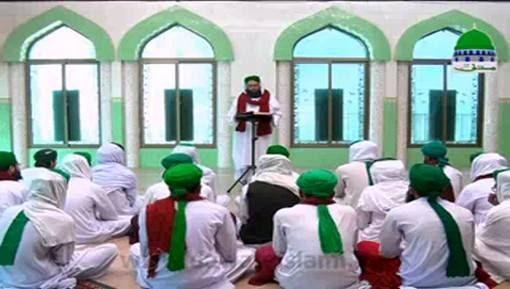Pyaray Aaqa Ki Pyari Batain Ep 50 - Kin Khwahishat Ko Dil Main Paida Karay
