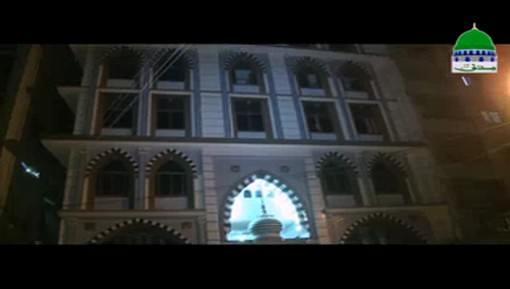 Sahari Ijtima Muhammadi Masjid Moosa Lain Bab ul Madina Karachi