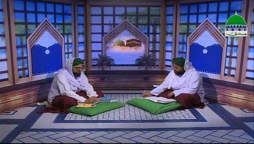 Rohani Ilaj Aur Istekhara Ep 602