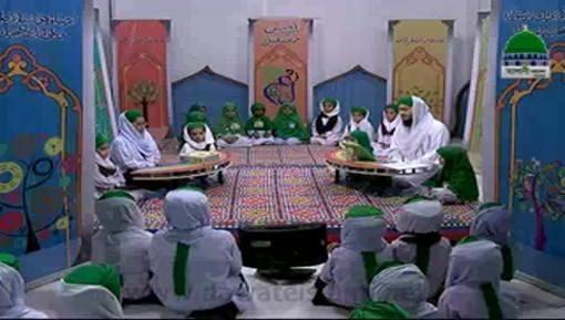 Roshan Mustaqbil Ep 06 - Khanay Say Pehlay Ka Wudu