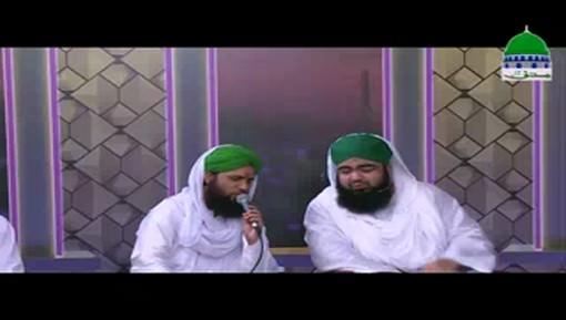 Sarwar Kahoon Kay Malik o Mola Kahoon Tujhay