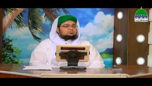 Quran Ki Roshni Main Ep 21 - Sabr Ki Ahmiyat