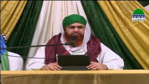 Aaqa ﷺ Ka Maqam o Martaba