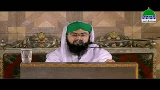 Dars e Shifa Shareef Ep 50 - Sar Ki Ankhon Say Deedar e Bari عزّوجلّ Kia
