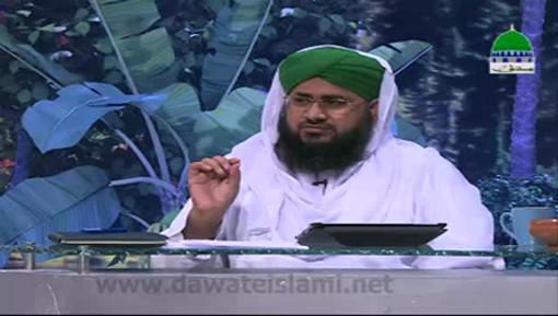 Ilm Ki Kehkashan Ep 13 - Imam e Azam رضی اللہ عنہ Ka Taqwa