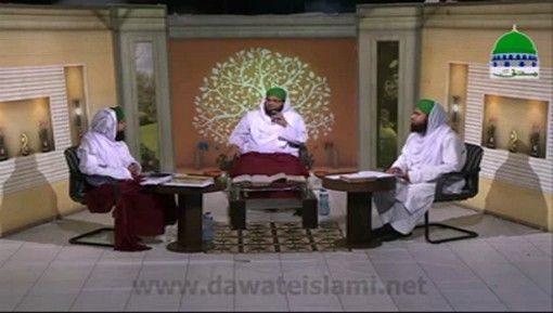 Madani Mukalima Ep 279 - Faizan e Imam e Azam Aur Imam e Shafi رضی اللہ تعالٰی عنہما