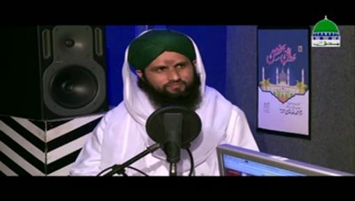 Naghmat e Raza Ep 25 - Phir Utha Walwala e Yad e Mugheelan e Arab