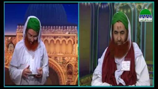 Rukn e Shura Haji Shahid Attari Ameer e Ahlesunnat Ko Madrasa tul Madina Balighan Ki Karkardagi Paish Kartay Hoye