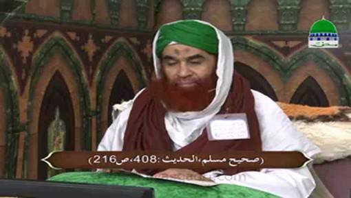 Madani Muzakra - Dua Ibadat Ka Maghz Hai