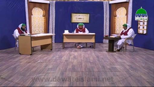 Madani Clinic Ep 46 - Roza Aur Hamari Sehat