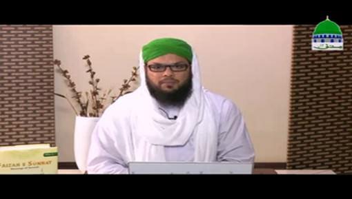 Branches of Faith Ep 05 - Beliefs Regarding Prophethood