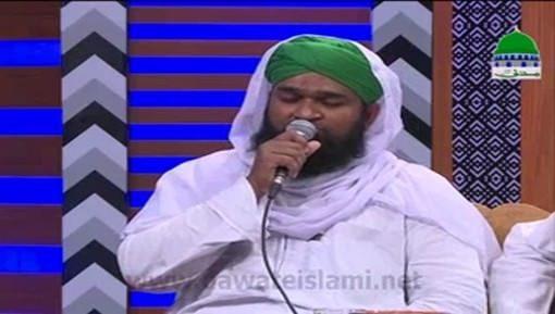 Bula Lo Phir Mujhay Aay Shah e Bahr o Bar Madinay Main