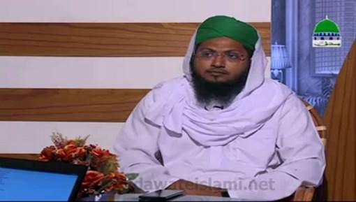 Dar Ul Ifta Ahlesunnat Ep 869 - Hajj Ki Qura Andazi Aur Hajj Ki Farziyat