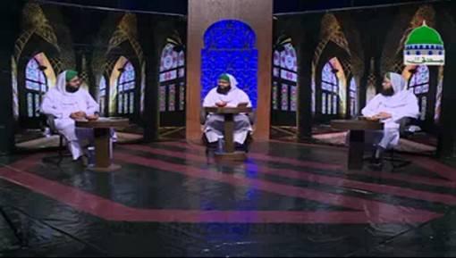 Husn e Islam Ep 07 - Sabr o Tahammul Aur Ham