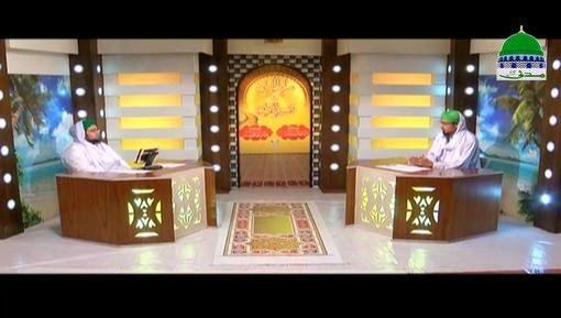 Quran Ki Roshni Main Ep 22 - Msaib Main Kia Hikmatain Hain?