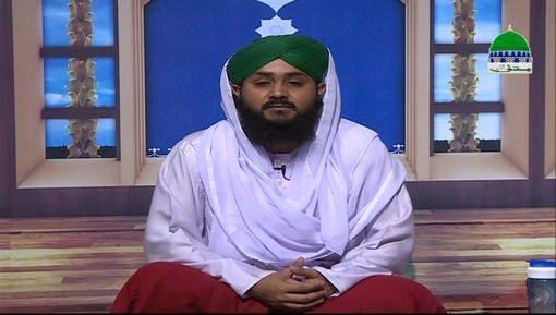 Rohani Ilaj Aur Istekhara Ep 604
