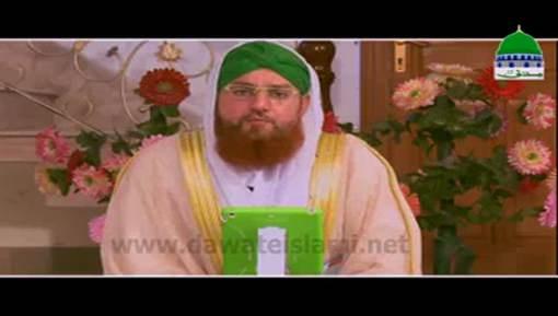 Shaban Ul Muazzam Main Sahaba e Kiram علیہم الرضوان Ka Aamal