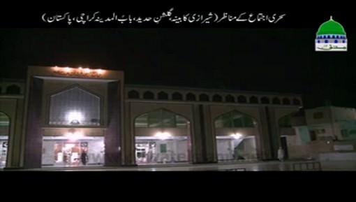 Sahri Ijitma Gulshan e Hadeed Bab ul Madina Karachi