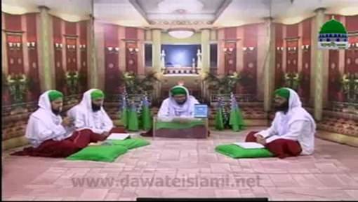 Rahmaton Bhari Subha Ep 04