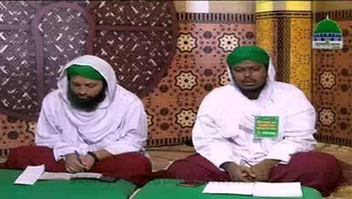 Ramadan ALLAH Ka Mehman Ep 09 Part 01