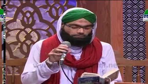 Guzray Jis Rah Say Woh Syed e Wala Ho Kar