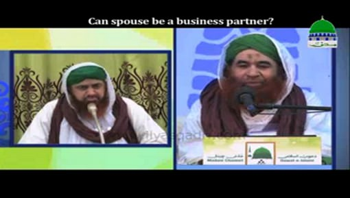 Can Spouse Be A Business Partner