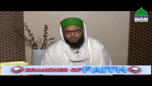 Branches of Faith Ep 06 - Beliefs Regarding Prophethood