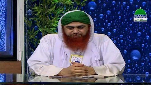 Meray Rab Ka Kalam Ep 47 - Surah At-Toba Ki Fazeelat