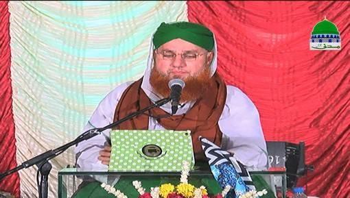 Ham Rizq Kis Tarah Kama Rahay Hain(Labour Day)