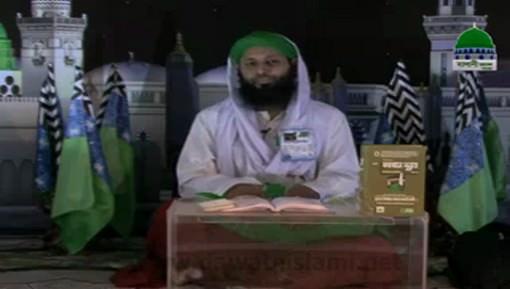 Ummat Kay Sitaray Ep 21 - Hazrat Ali کرّم اللہ وجہہ Ki Shan
