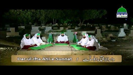 Dar Ul Ifta Ahlesunnat Ep 877 - Qabar Kay Ahkam