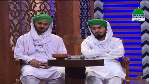 Khulay Aankh صلّ علیٰ Kehtay Kehtay Ep 589 - Quran e Kareem