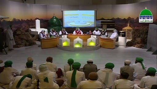 Ahkam e Hajj Ep 07 2016 - Madinay Shareef Ki Hazri