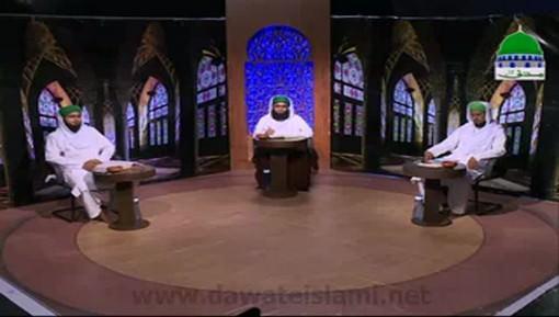Husn e Islam Ep 08 - Rishtay Daron Kay Sath Husn e Suluk Karna