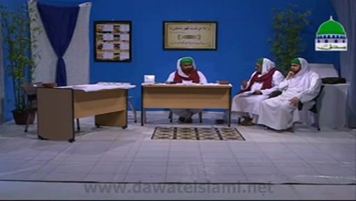 Madani Clinic Ep 47 - Roza Aur Hamari Sehat