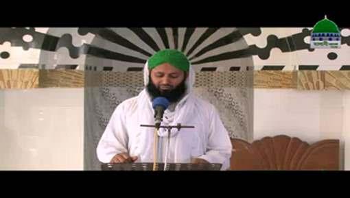 Iman Ki Shakhain Ep 07 - Rishtay Daron Ko Joray Rakhnay Ki Fazeelat