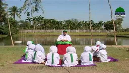 Seekhnay Wali Kahaniyan Ep 20 - Hazrat Mansoor Bin Ammar Ki 4 Duain