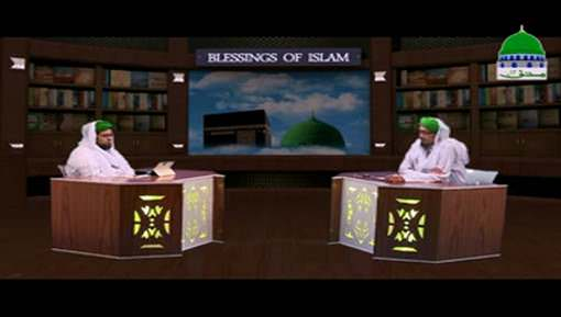 Blessings Of Islam Ep 34 - Instilling The Love Of Reading In Children