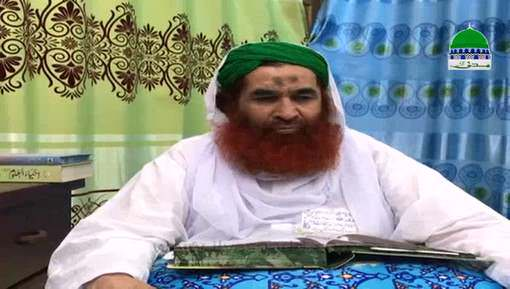 Haji Ishaq Attari Say Ayadat