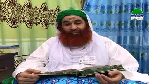 Muhammad Burhan Attari Say Un Kay Betay Kay Inteqal Par Taziyat
