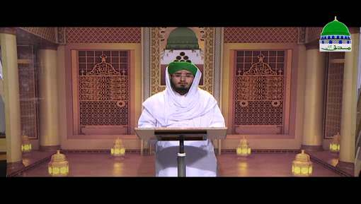 Hukumat Rasoolullah ﷺ Ki Ep 22 - Nigah e Mustaf ﷺ Ki Shan