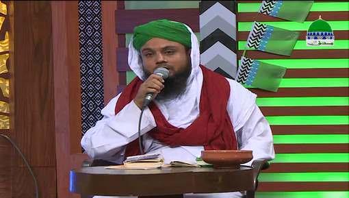 Khulay Aankh صلّ علیٰ Kehtay Kehtay Ep 591 - Akhlaq e nabuwat