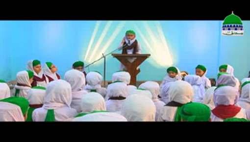 Madani Munnon Ka Sunnaton Bhara Ijtima Ep 54