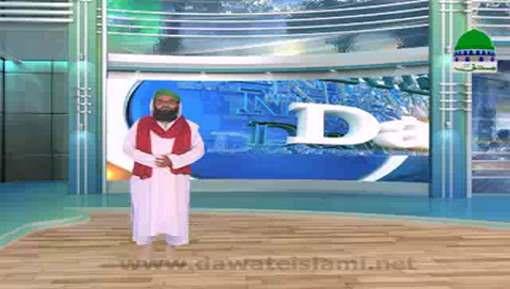 Madani News English - 14 May 2017