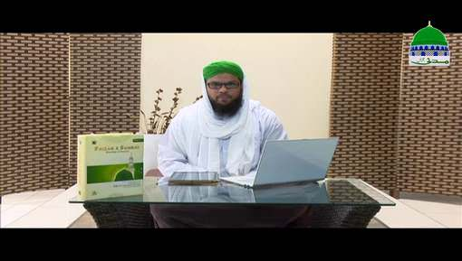 Branches Of Faith Ep 07 - Beliefs Regarding Prophethood