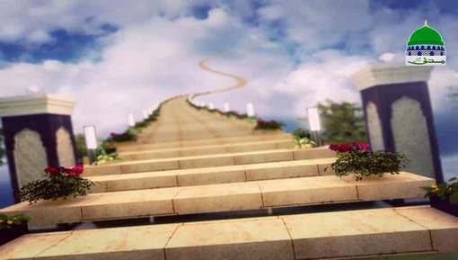 Asan Nekiyan Ep 19 - Dua Kay Fazail Aur Adaab Part 03