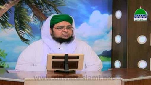 Quran Ki Roshni Main Ep 23 - Sabr