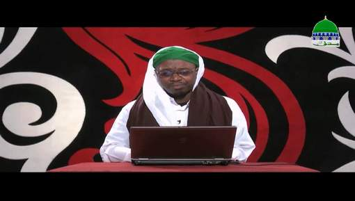 Rights In Islam Ep 22 - Rights Of Prophet ﷺ
