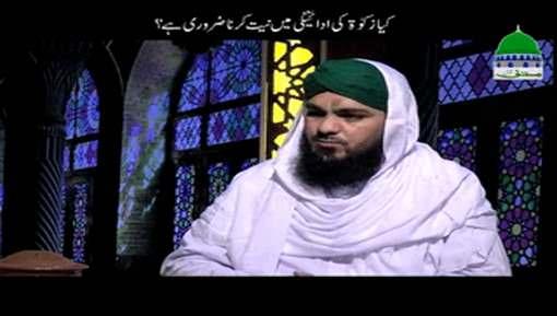 Kia Zakat Ki Adaigi Main Niyat Karna Zuroori Hai?